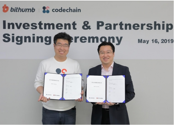 Bithumb agrees to invest in Code Box