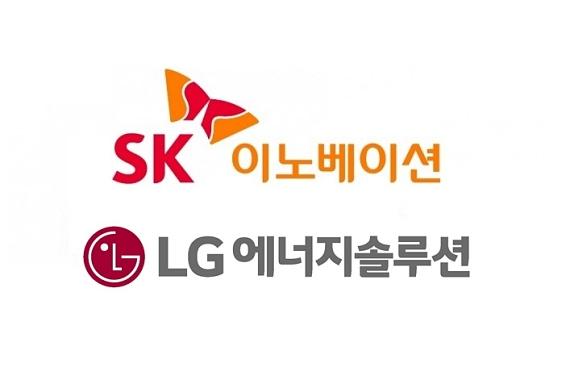 SK이노베이션 LG에너지솔루션